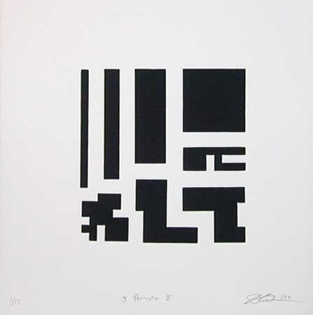 """8 Perimeter 8 , Ted Ollier, waterjet-cut shaped plate relief, 15"""" x 15"""" framed, $500"""