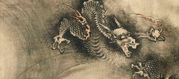 "Detail from ""Nine Dragons"" 