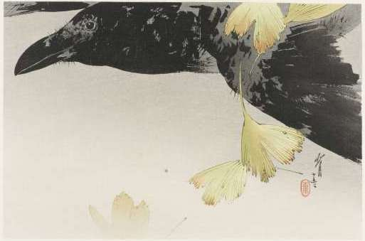 Flower and bird by Watanabe Shotei | Public Domain