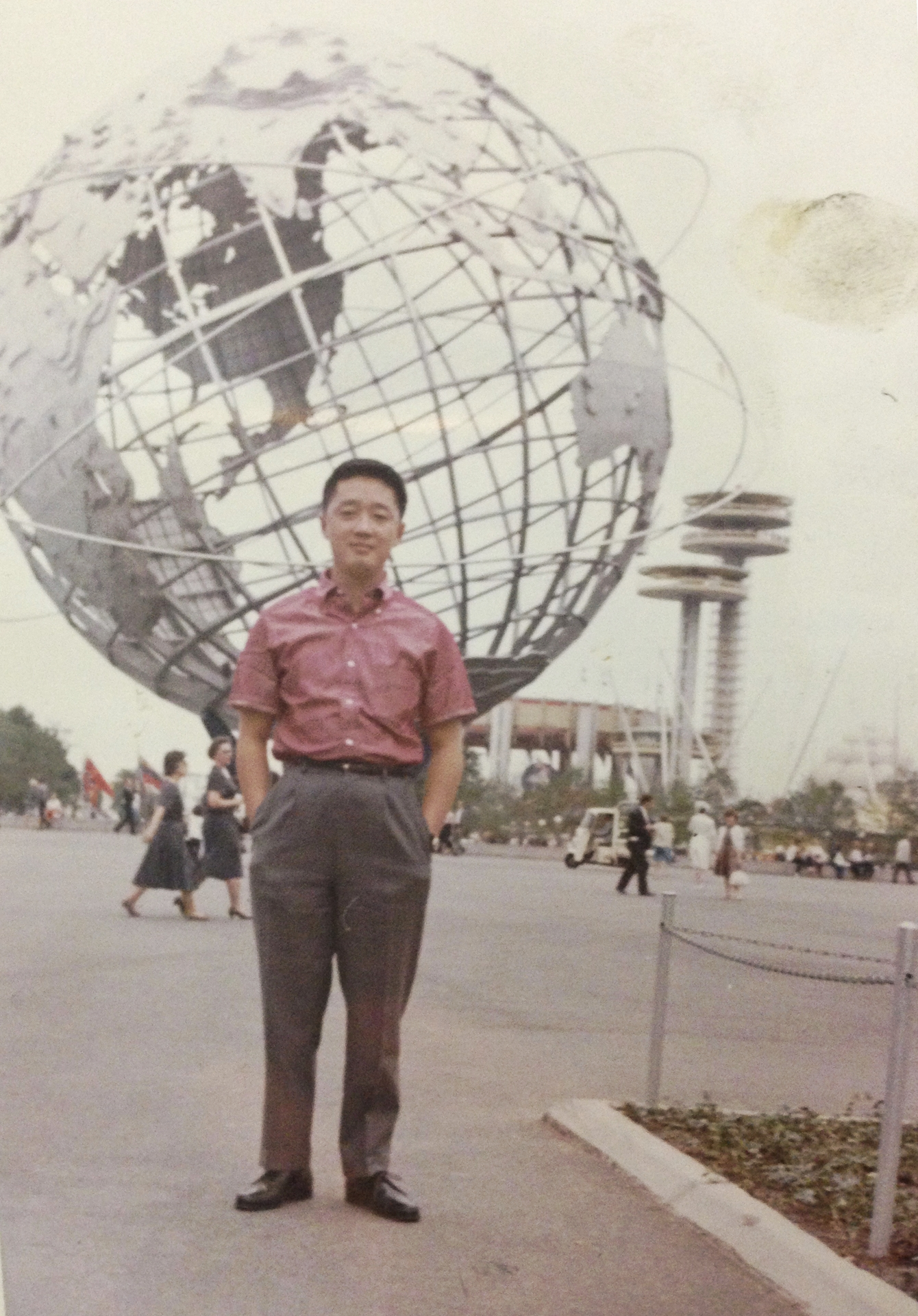 2_Dad in front of Unisphere.jpg