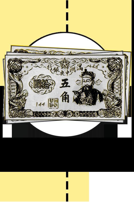 money3.png