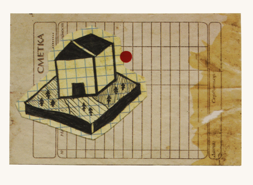 Briar Craig  Two Cats in the Yard , 2011 ultra-violet screenprint 14.25 x 10.5 inches