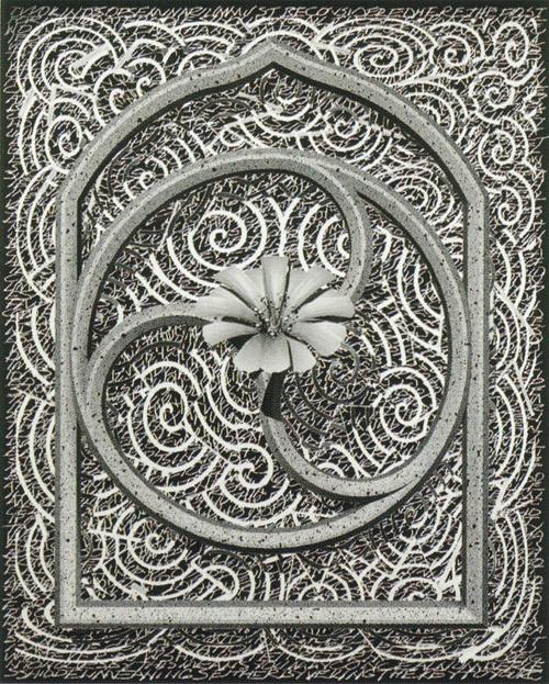 Gary Day  Broken Spirals , 2005 Lenticular print