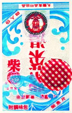 Frances Myers  Bluefish Plate  digital ink jet print
