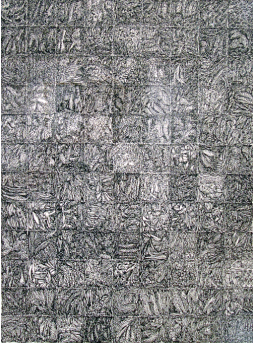John Himmelfarb   When sound Fills the Void , 1979 ink on paper Courtesy of the Arkansas Arts Center Foundation Collection