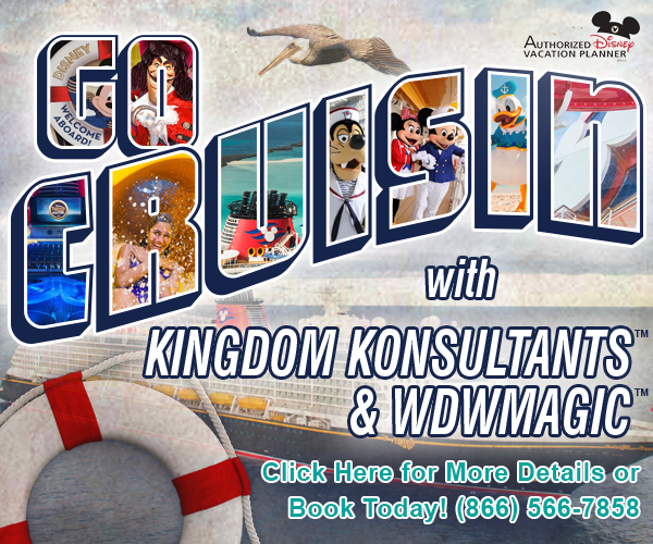 Web Banner Ad for Kingdom Konsultants
