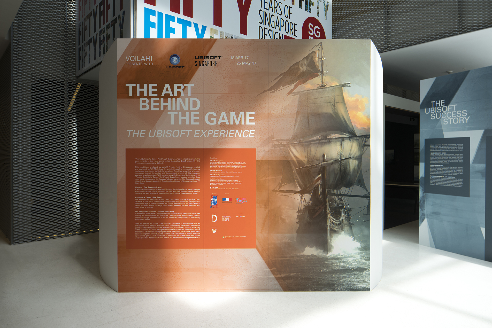 Wy-To_The Art Behind the Game-1507.jpg