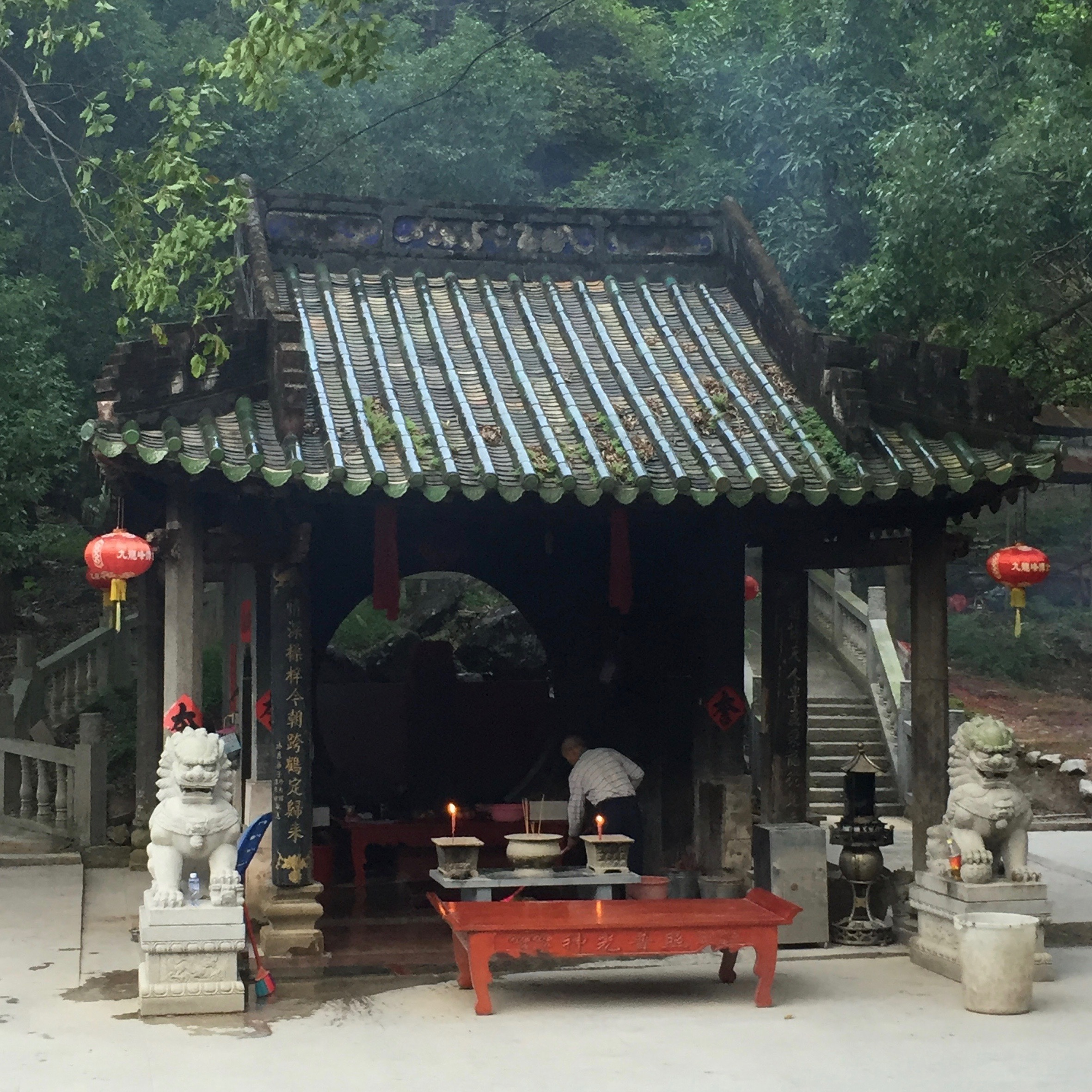This is the first shrine as you enter the shrine complex. You can see the steps starting just behind it.
