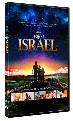 iamisrael_dvd case_01.png