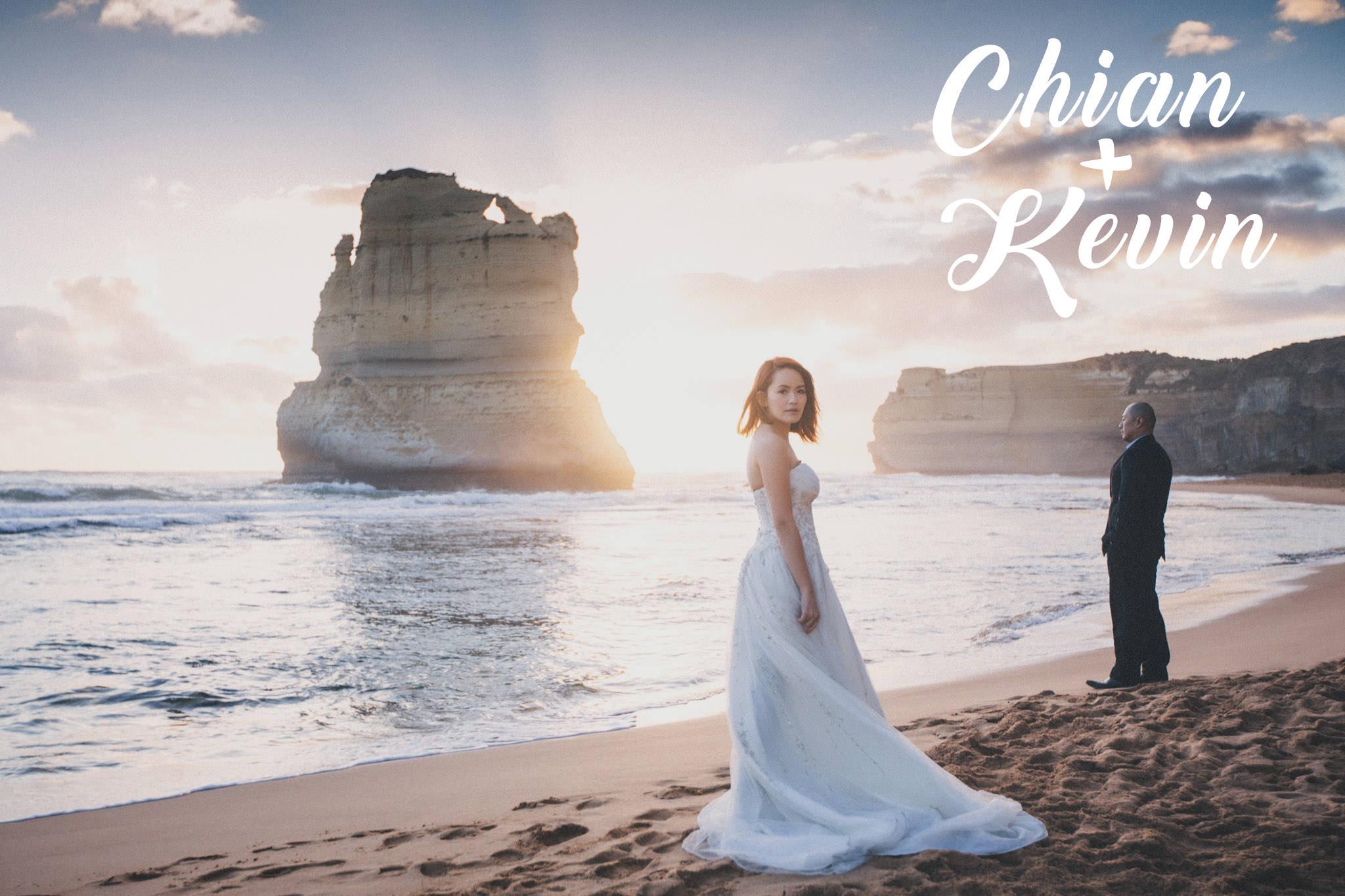 Chian & Kevin - Melbourne Prewedding 1.jpeg