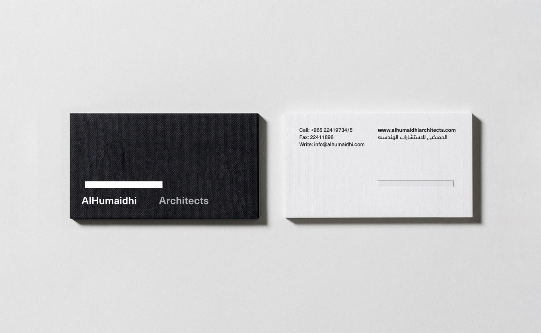 stationary_alhumadhi_CI-CARD-3B.jpg