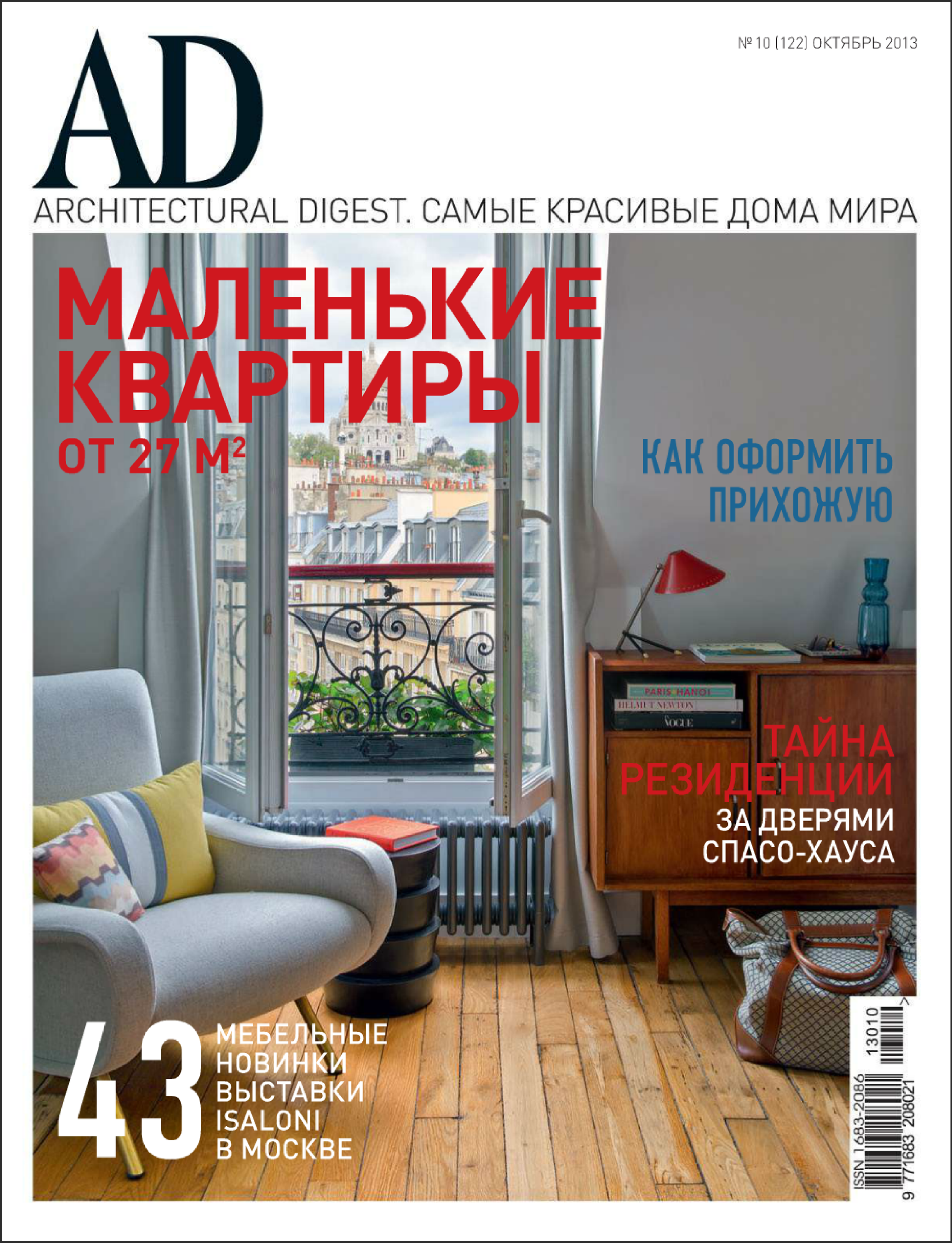 AD Russia Cover hires 3.png