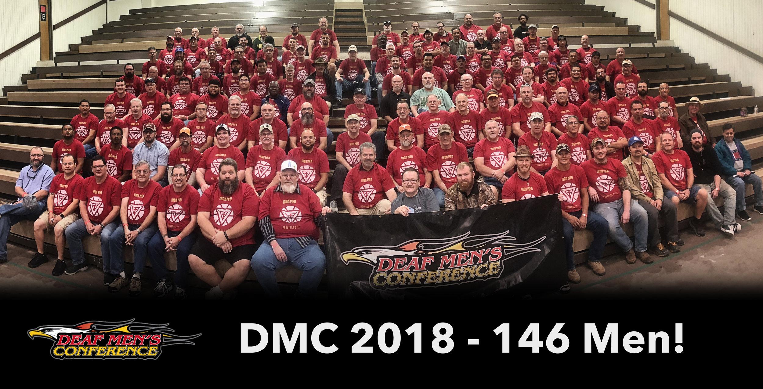 dmc2018 group.jpg