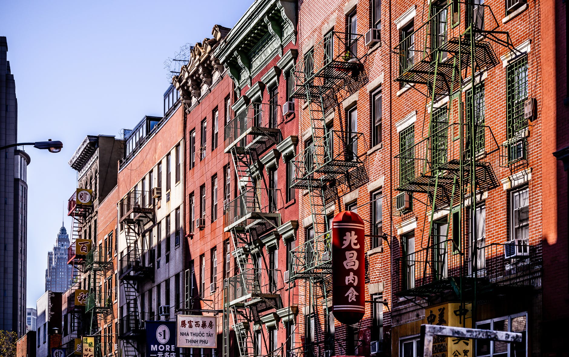 nyc real estate market update