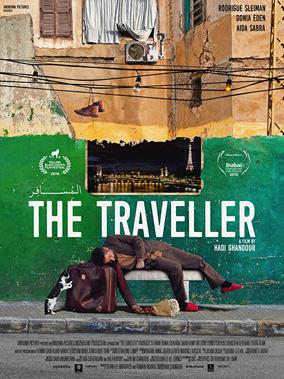 traveller_poster.jpg