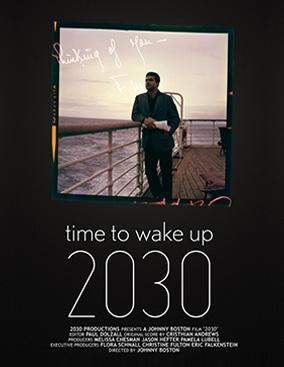 2030_001_lowres.jpg