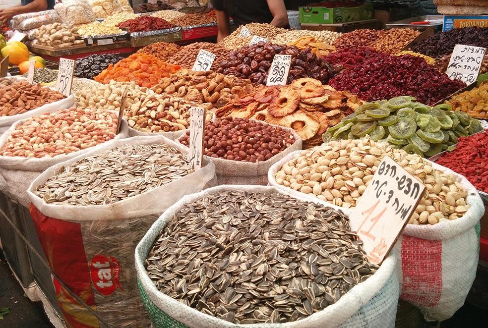 Israel_Nuts.jpg