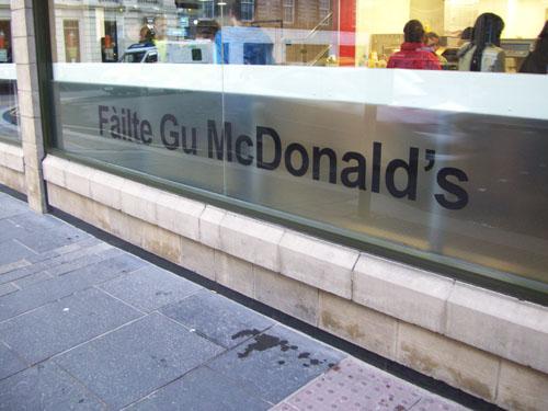 REALLY Scottish McDonalds!