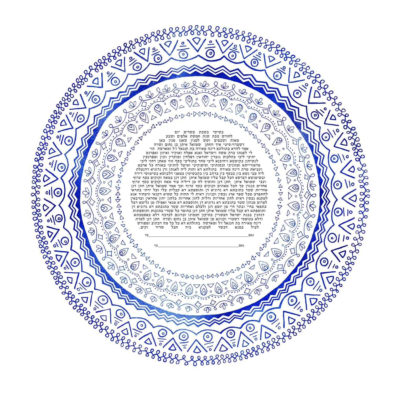 blue porcelain.jpg
