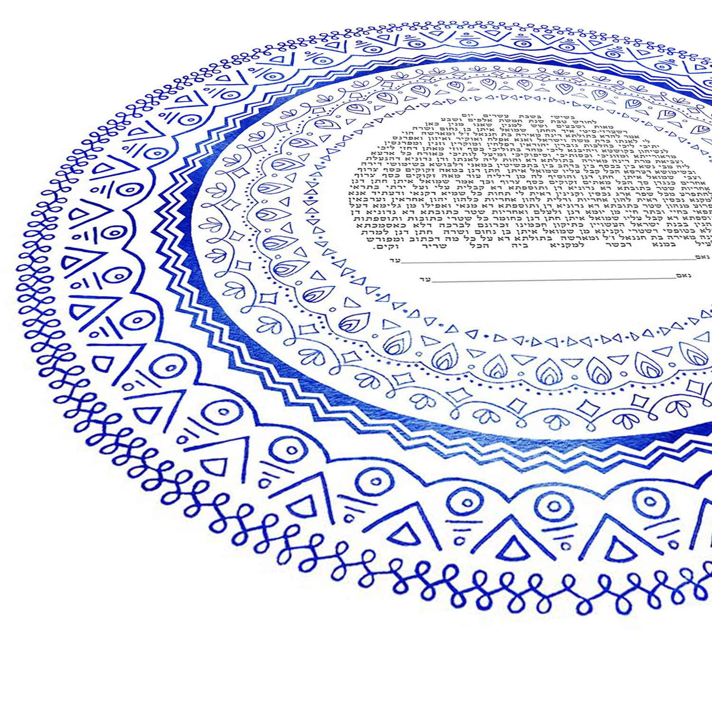 blue porcelain-side view.jpg