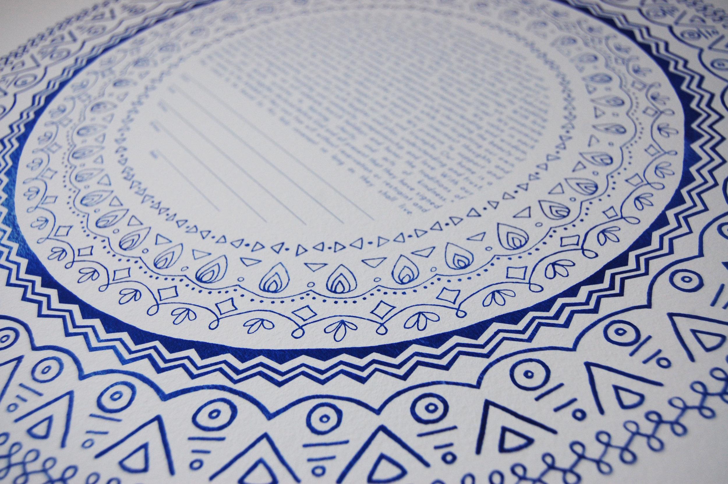 blue porcelain side view2.jpg