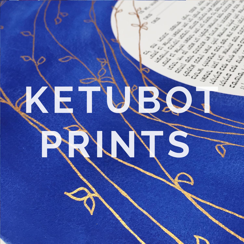 Ketubah Prints