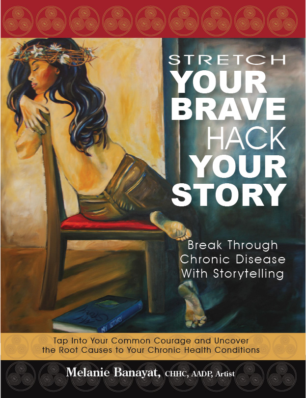 Stretch Your Brave Book Cover_front_72.jpg