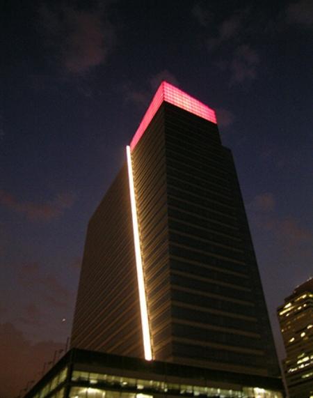 Newport Office Center VII -
