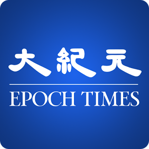 Quote in Epoch Times - EB-5