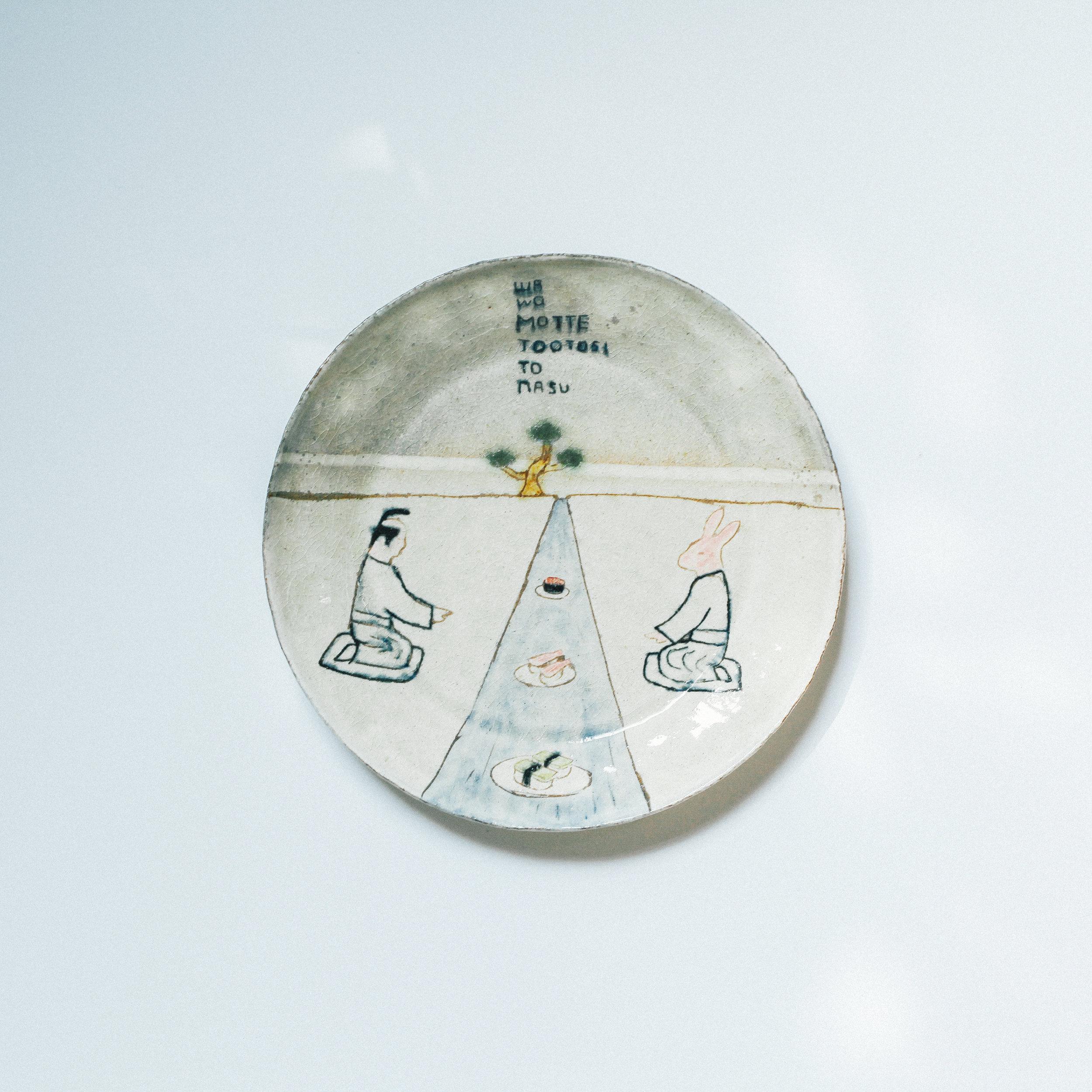 寺門広気展/2017.9.16−10.9