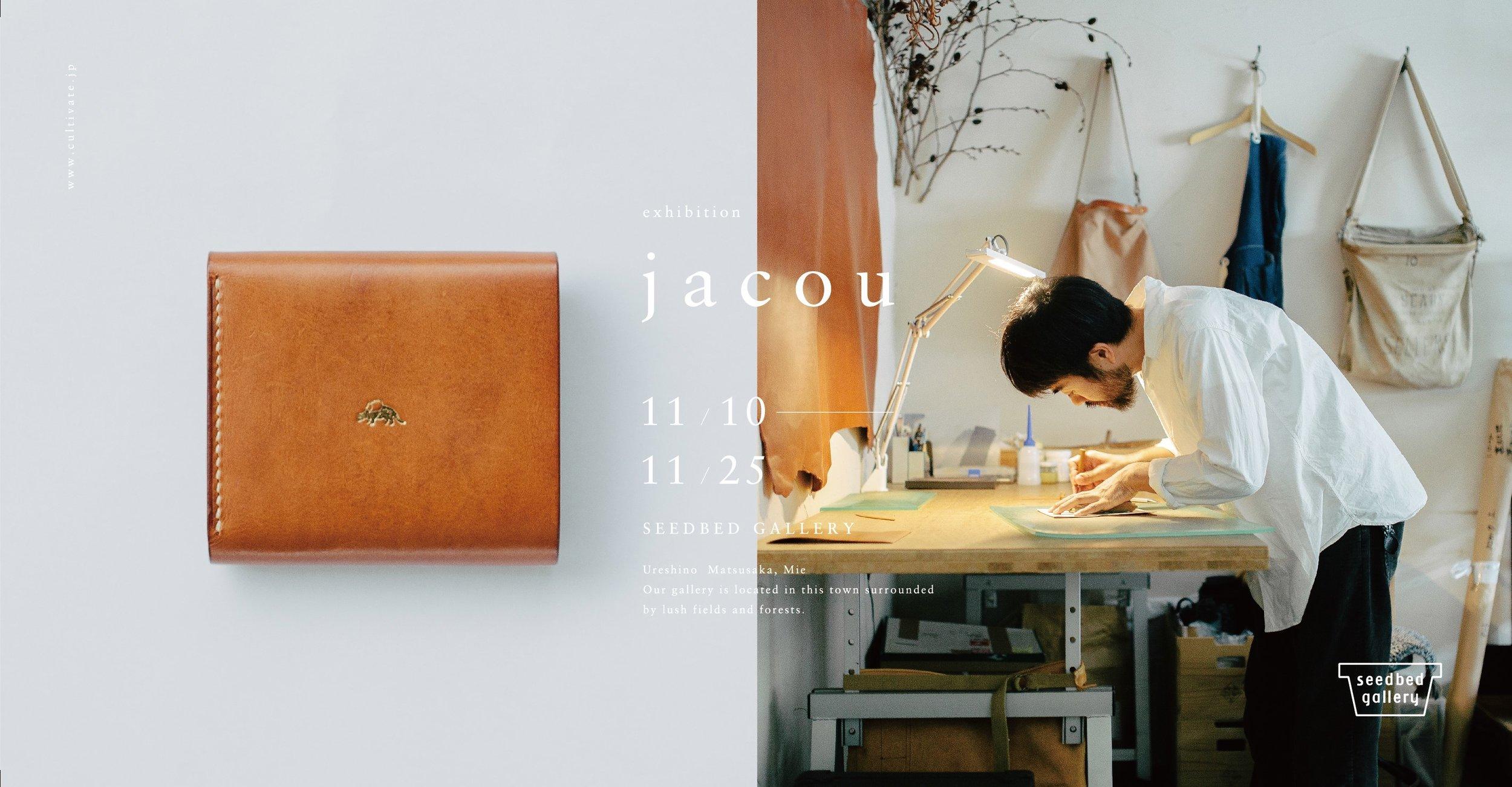 jacou展/2018.11.10-11.25