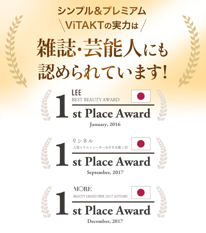 vitakt_lp_media_1.jpg