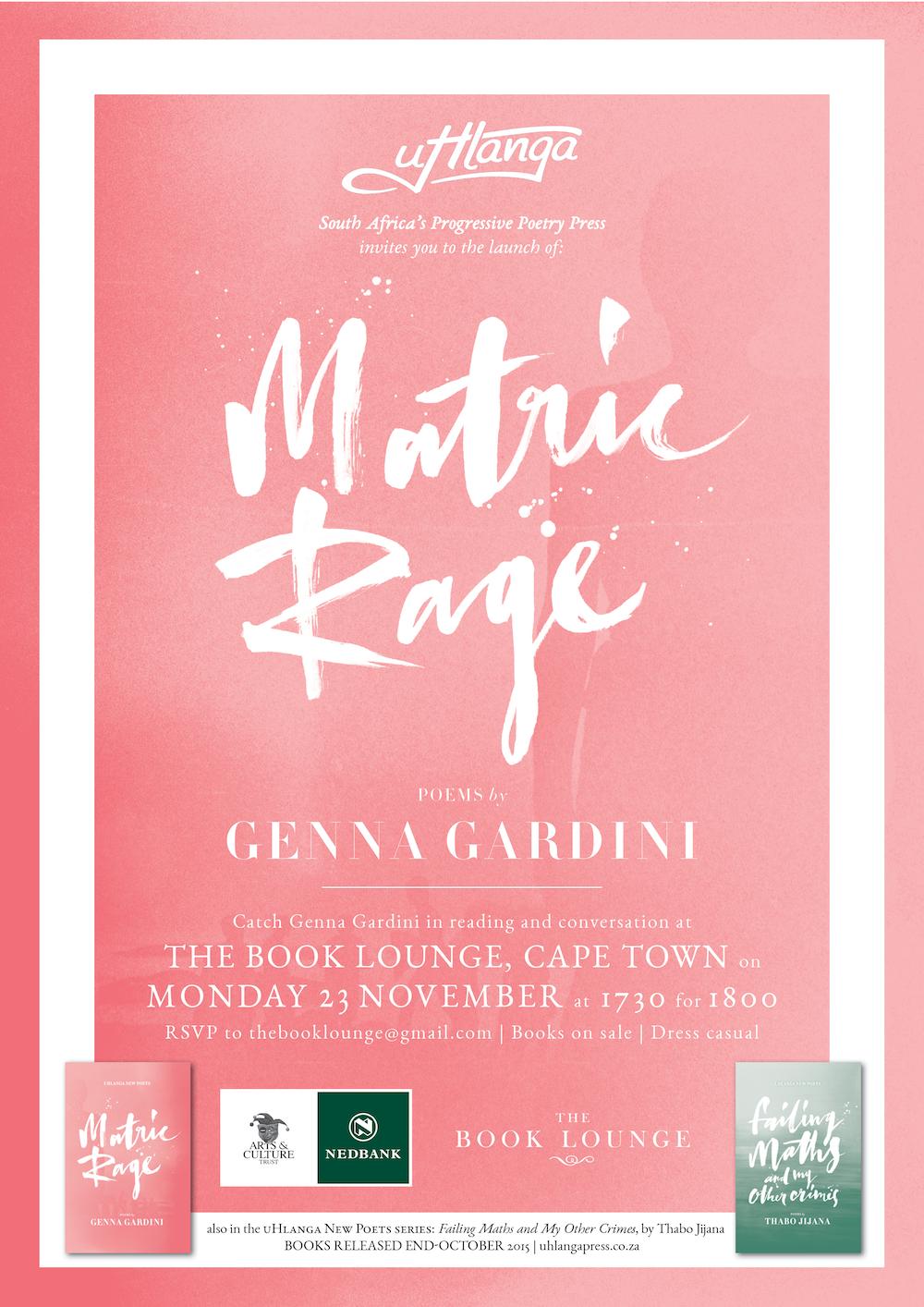 gardini-matric-launch-poster