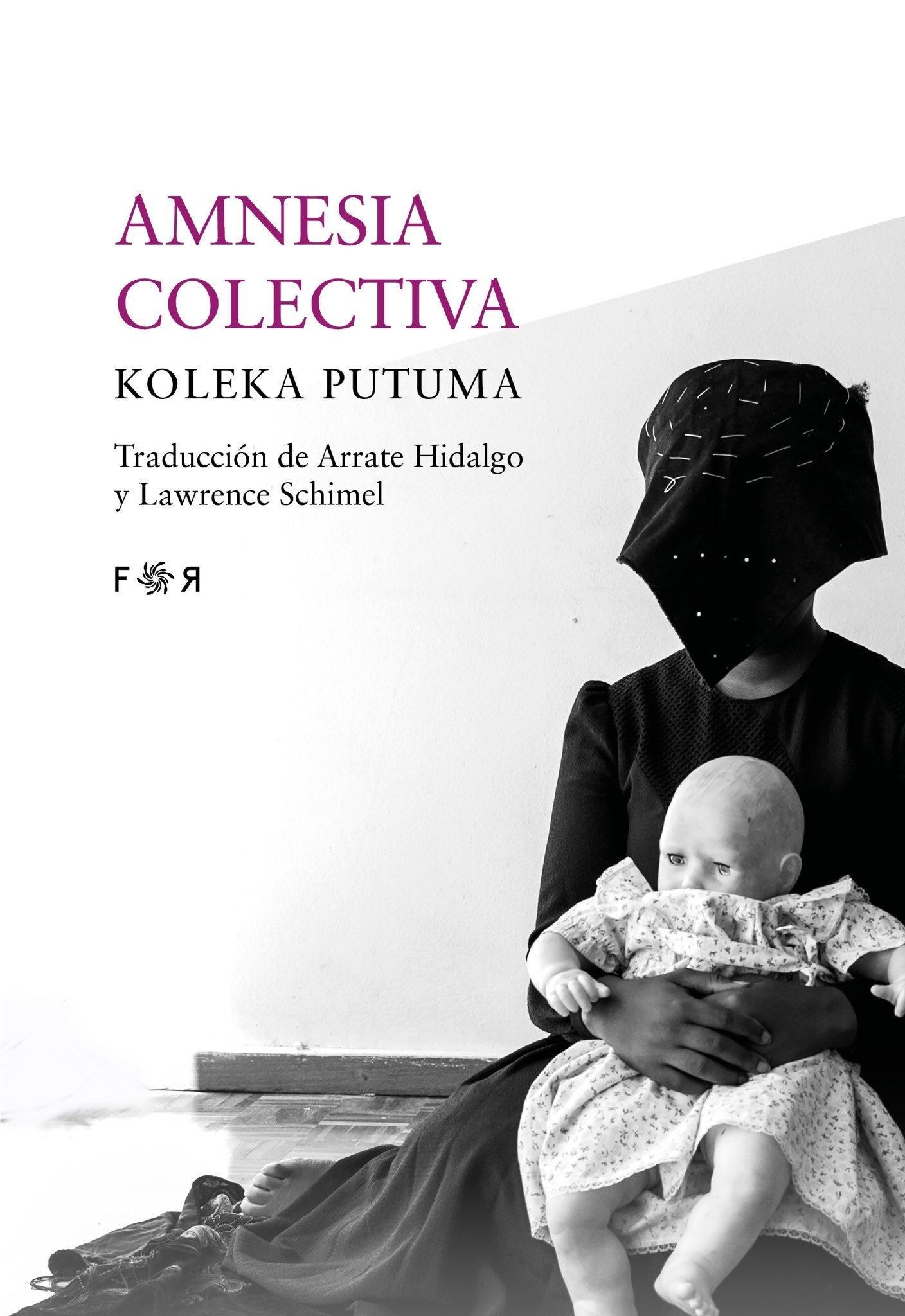 Koleka Putuma Amnesia Colectiva