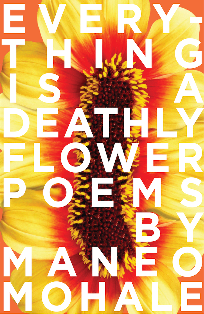 maneo-mohale_everything-is-a-deathly-flower.jpg