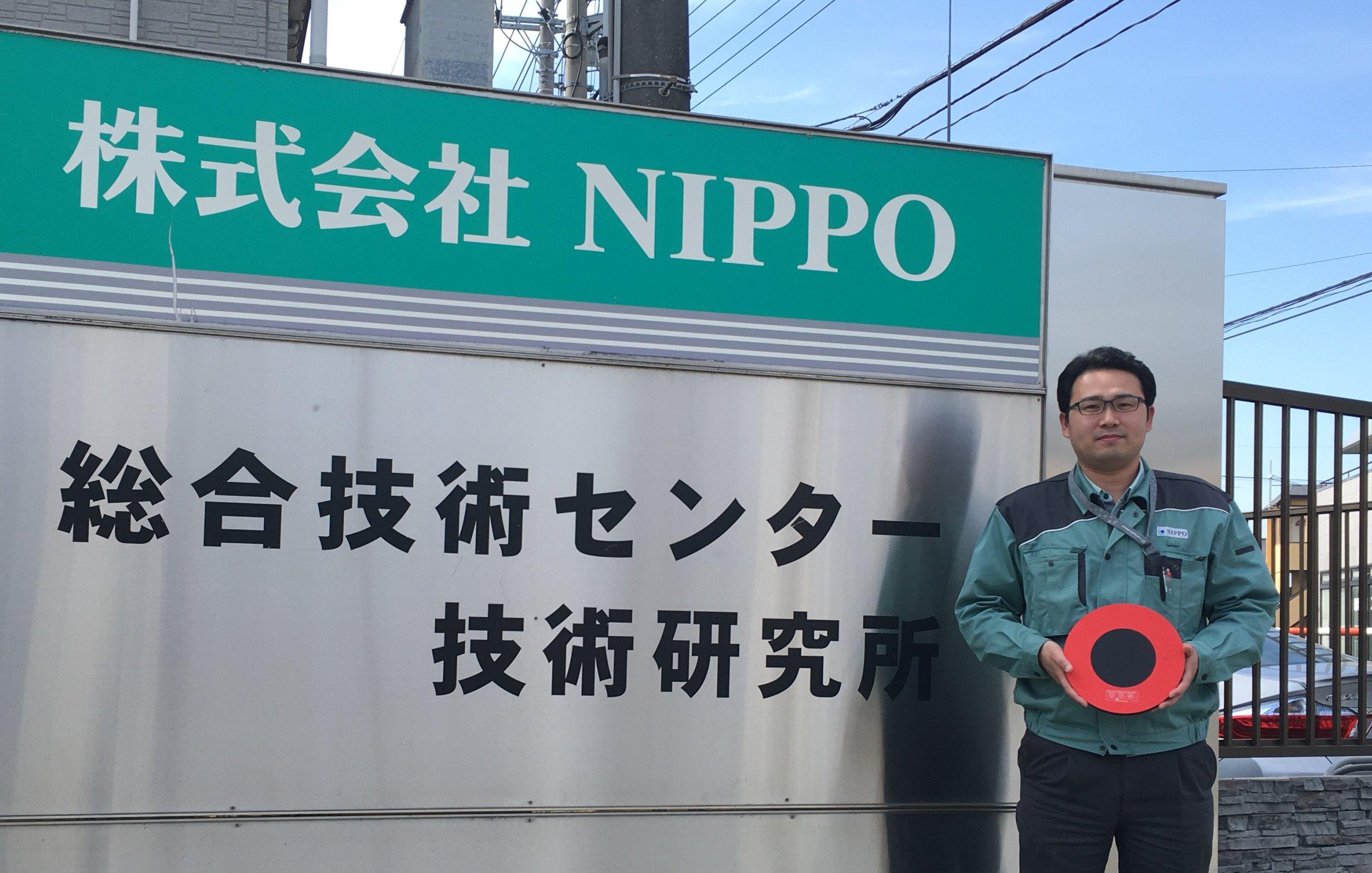 技術本部総合技術部生産開発センターICT推進グループ係長 其田 直樹様