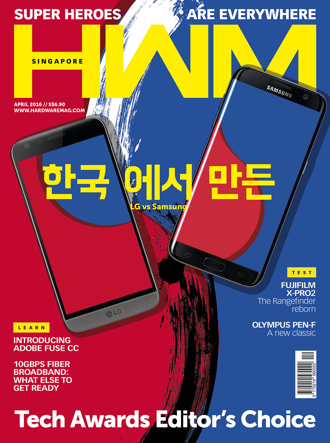 HWM Cover April16.jpg