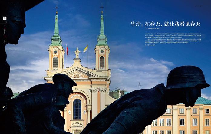 2012-02-06-091.jpg