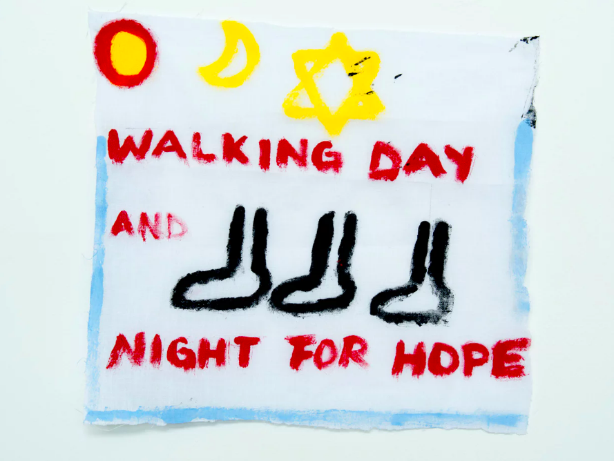 A drawing of hope by  a detainee on Nauru .  Photograph: David T Young/ Penny Ryan