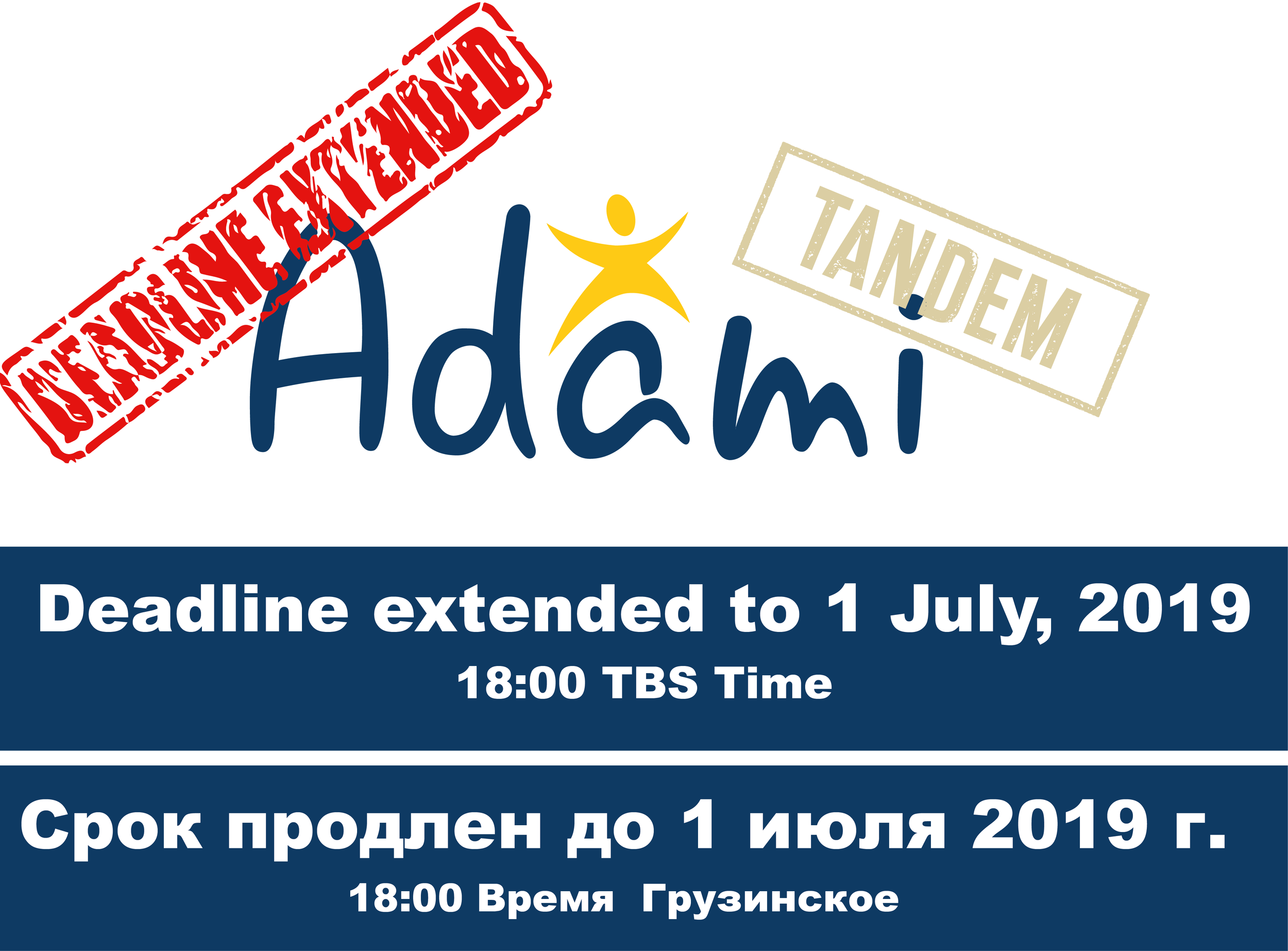 Apply here:  https://www.adamimediaprize.eu/adami-tandem