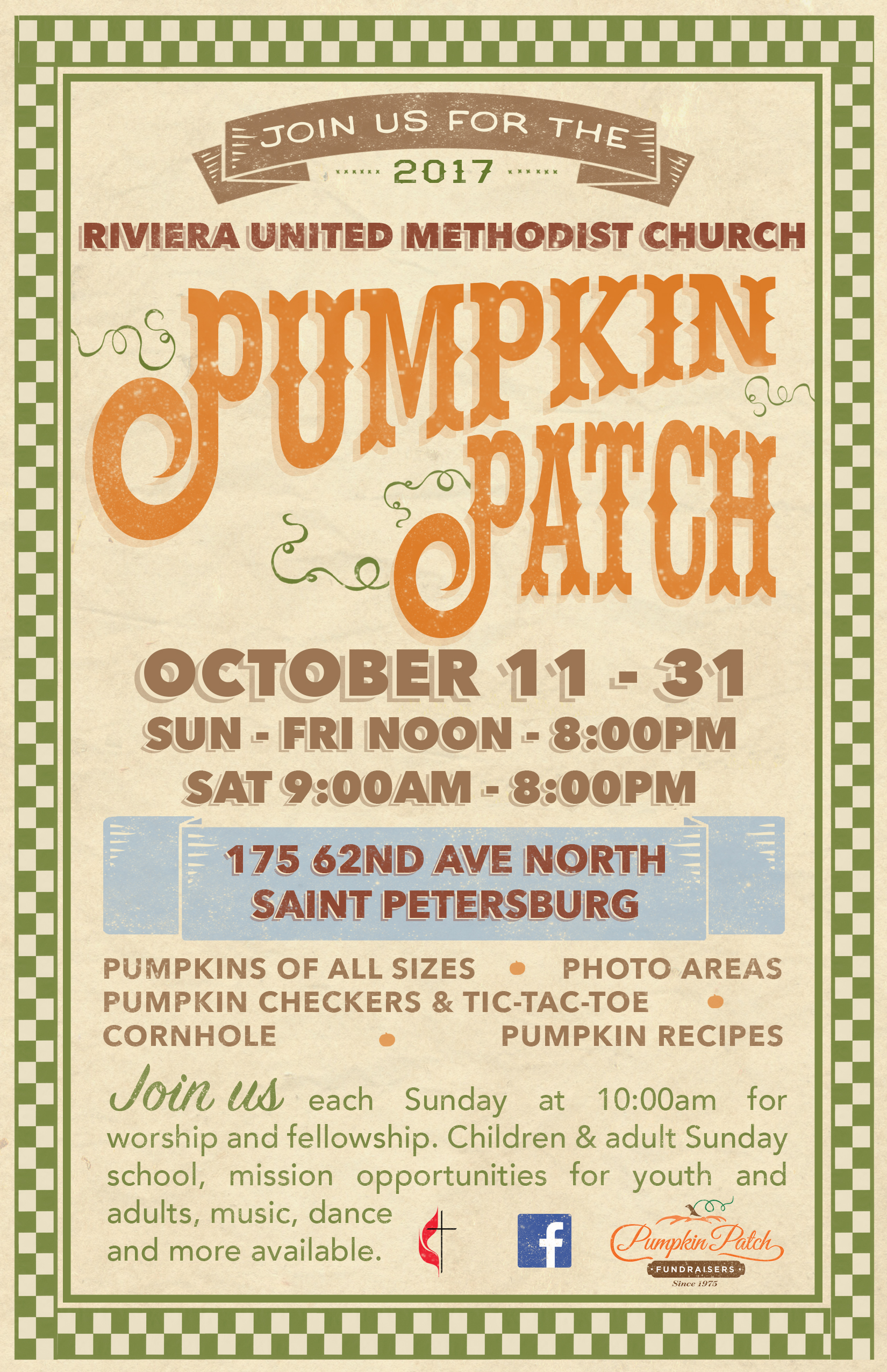 patch-insert.jpg