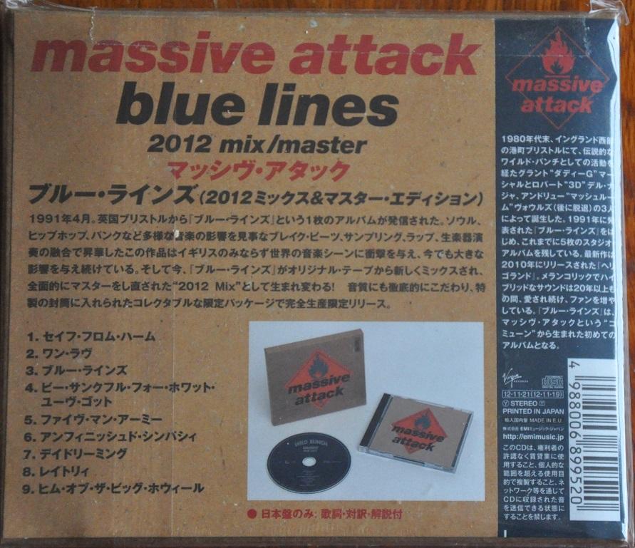 bluelines2012japancd2.JPG