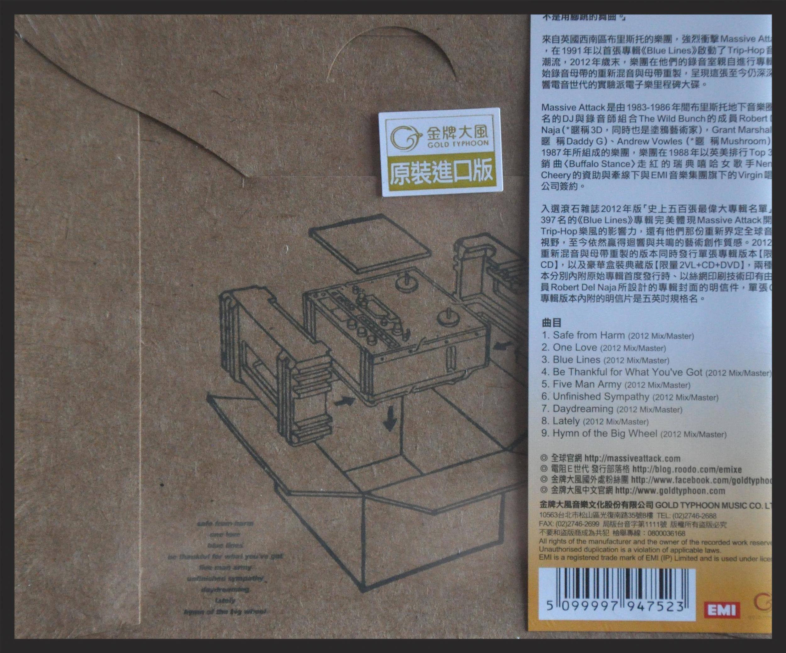 bluelinestaiwan2012-2.jpg