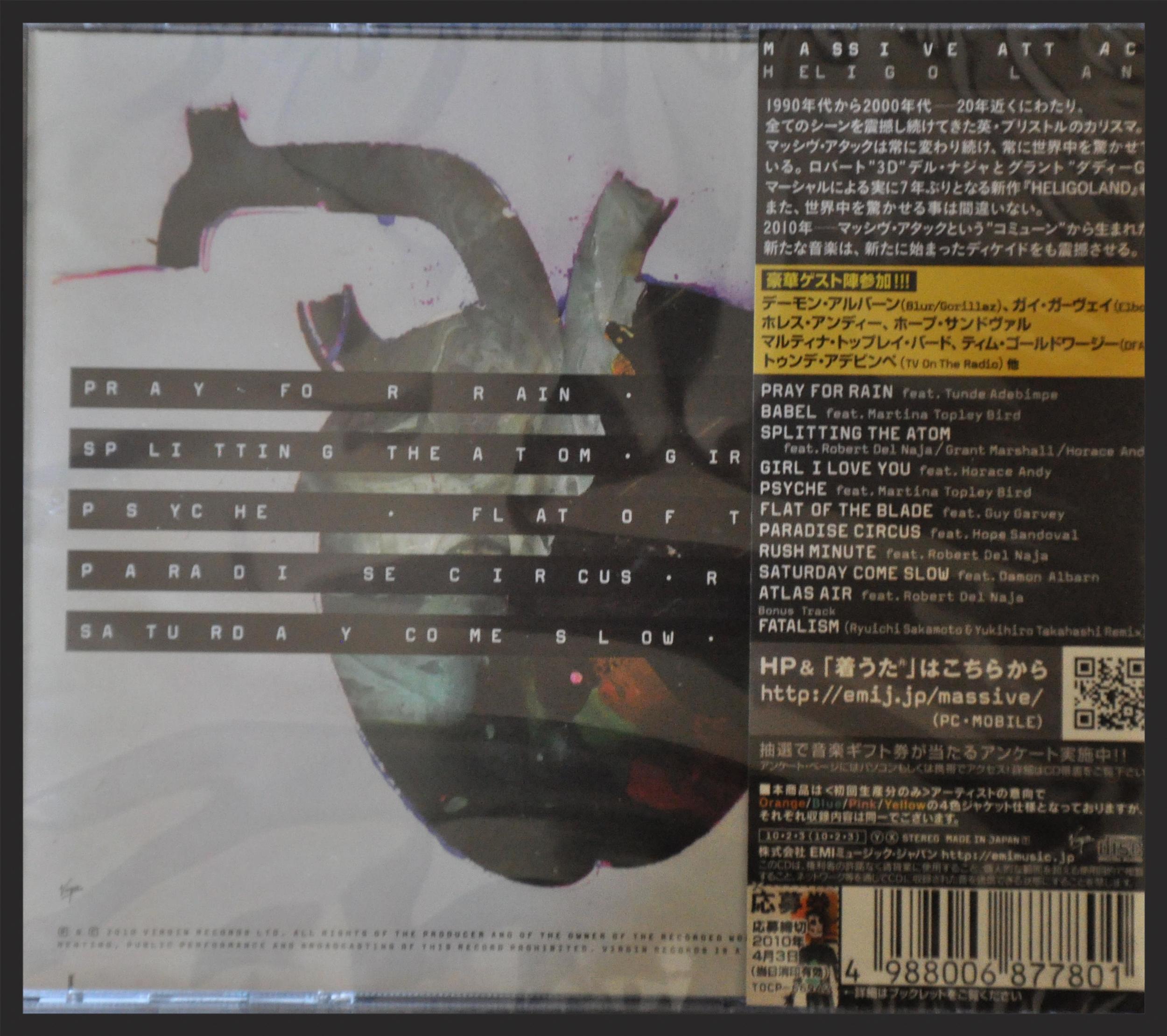 japaneseretailcd-1304338913.jpg