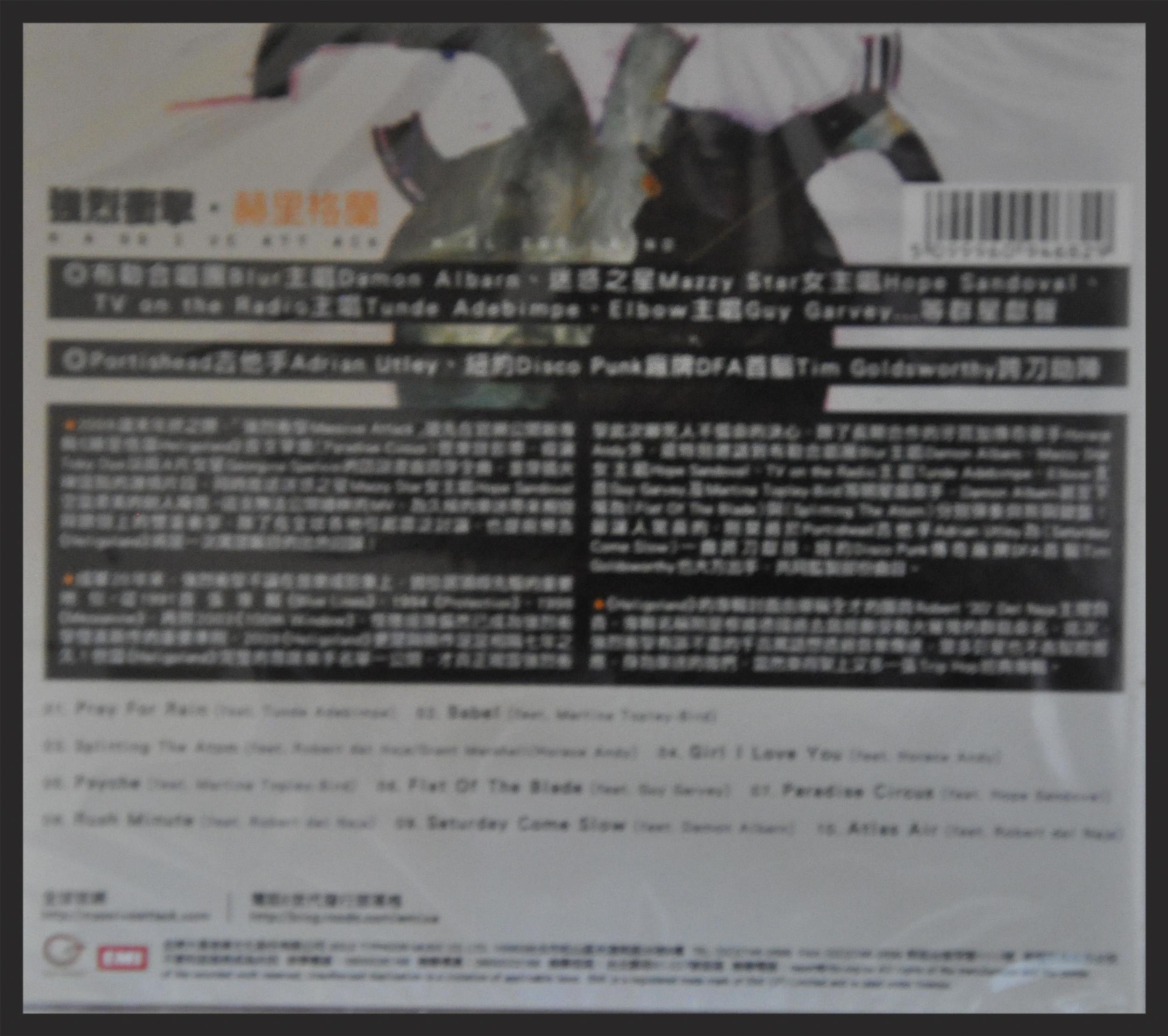 taiwaneseretailcd-1304339603.jpg