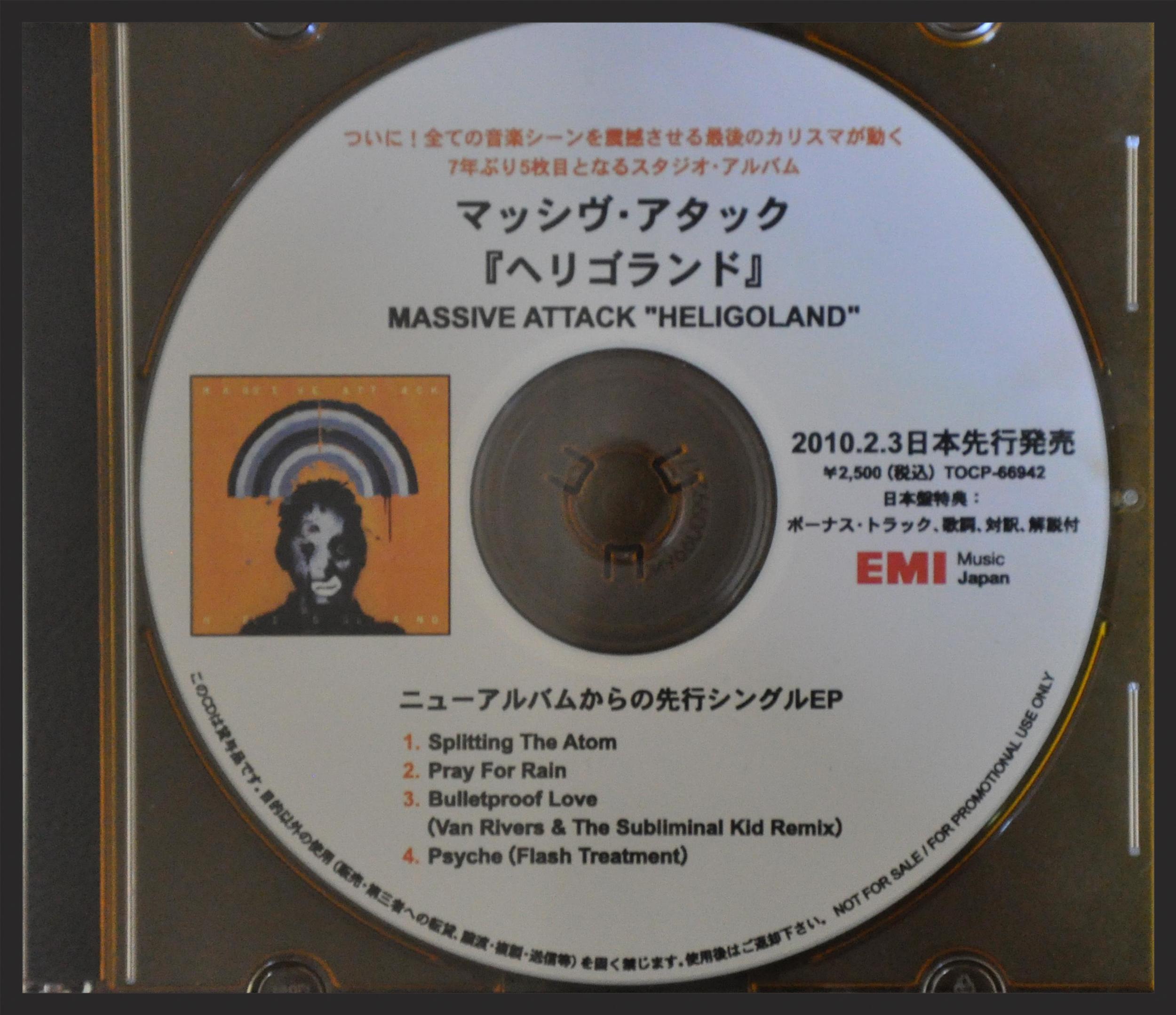 japanesepromocdr-1304337956.jpg