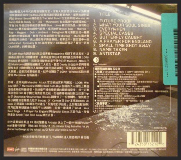 taiwaneseretailcd-1304256509.jpg