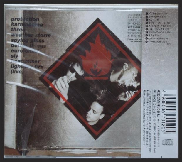 japaneseretailcd1-1304328702.jpg