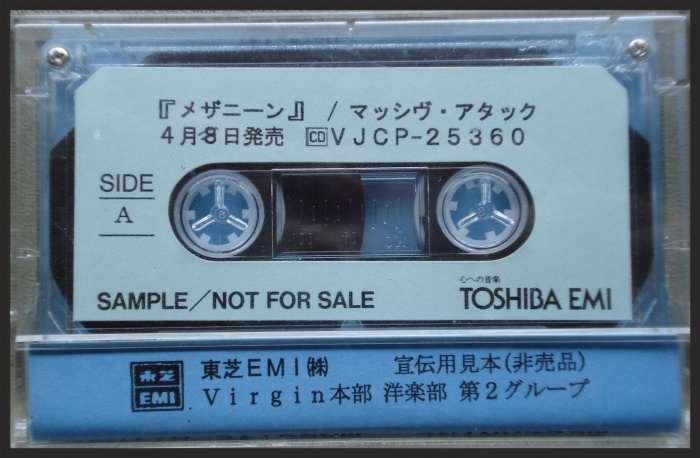 japanesepromocassette1-1304327279.jpg