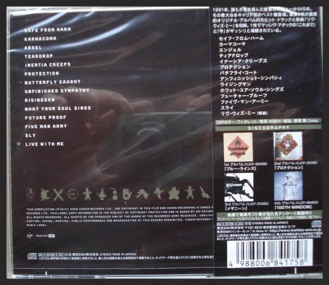 japaneseretailcd1-1304274278.jpg